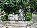 Monument to Oles Honchar, Kyiv.jpg