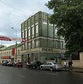 Moscow, Pyatnitskaya 13-21.jpg