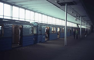 Vorobyovy Gory (Moscow Metro) - In 1982 before reconstruction