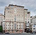 Moscow HouseOnEmbankment 6685.jpg