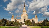 Moscow State University crop.jpg