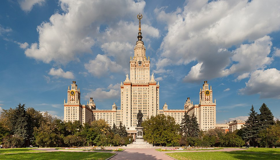 Moscow State University crop