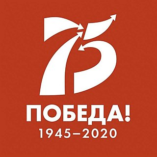 2020 Moscow Victory Day Parade