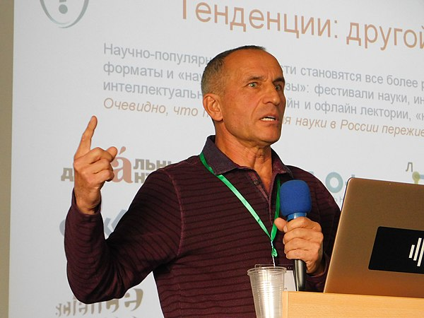 Moscow Wiki-Conference 2019 (2019-09-28) 083.jpg