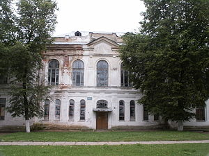Mstsislaw - Image: Mstislaw Gimnasium building