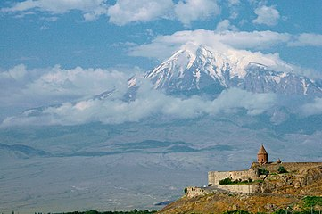 Mt. Ararat via Khor Virap, Armenia.jpg