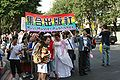 Must Muster Publisher on Taiwan Pride 2005.jpg