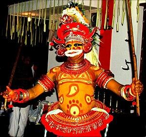 Muthappan - Sri Muthappan performing Vellaattam