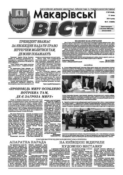 File:Mv-02-2014.pdf