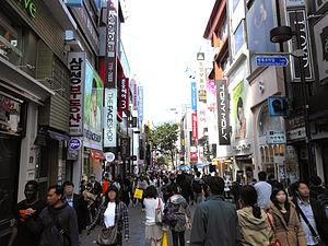 Myeong-dong - Image: Myeongdong 2