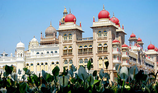 Mysore kottaram