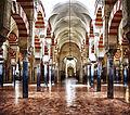 Mysterious Mezquita (Explore) (6130145302).jpg