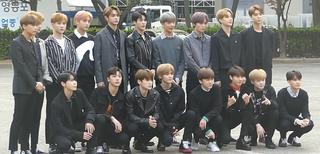 NCT (band) South Korean boy band
