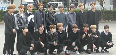NCT (nhóm nhạc)