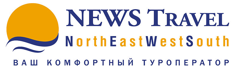 Файл:NEWS Travel Logo long.jpg