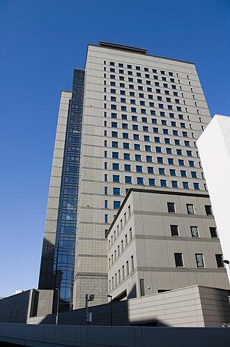 National Institute of Informatics - National Institute of Informatics inside National Center of Sciences Building in Hitotsubashi, Chiyoda-ku, Tokyo.