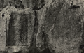 Nahr al-Kalb First and Second Assyrian inscription photo 1922.png