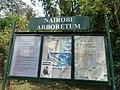 Nairobi Arboretum Park 29.JPG