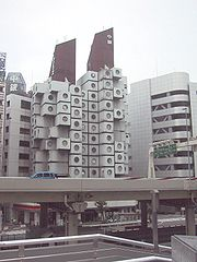 http://upload.wikimedia.org/wikipedia/commons/thumb/a/a0/Nakagin_Capsule_Tower_02.jpg/180px-Nakagin_Capsule_Tower_02.jpg