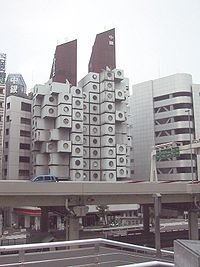 Nakagin Capsule Tower 02.jpg
