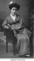 NamikoHatsuse1914.tif