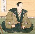 Nanbu Toshimasa.jpg