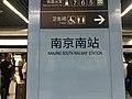 Nanjing South Railway Station Sign (Line 1 & 3).jpg