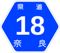 Nara Pref Route Sign 0018.svg