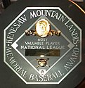 MLB MVP Award plaque