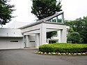 National Hansen's Disease Museum (Japan) 2.jpg