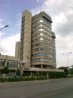 National bank of Macedonia.jpg
