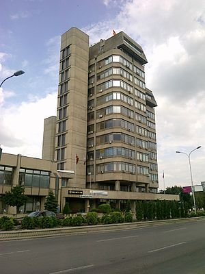 National Bank of the Republic of Macedonia - Image: National bank of Macedonia