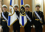 Naval rank flags of the Russian Federation 01.jpg