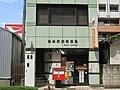 Negishi Ekimae Post office.jpg