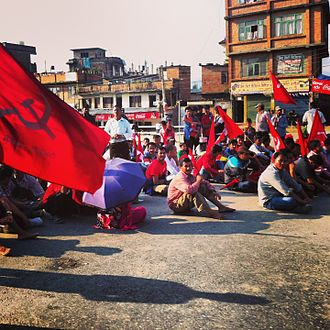 Bandh - A bandh in Nepali. The protestors organized the bandh to protest against rise in fuel prices