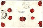 Netherlands 1923-01-11 cover reverse.jpg