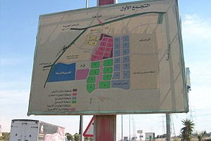 New Cairo - Map of the First Settlement, New Cairo
