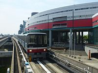 New Tram Trade Center-mae Station (9016459905).jpg