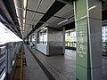 Ngau Tau Kok Station 2013 08 28.JPG