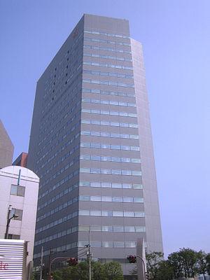 Nichirei - Image: Nichirei (headquarters)