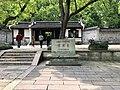 Ningbo Baoguo Temple,2017-04-23.jpg