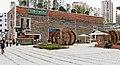 Ningbo Tengtou Case Pavilion.jpg