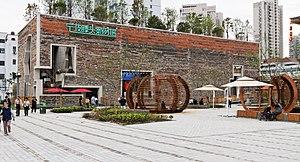 Wang Shu - Ningbo Tengtou Pavilion, Shanghai Expo (2010)