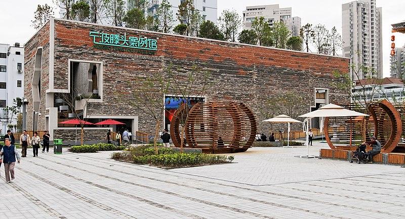 File:Ningbo Tengtou Case Pavilion.jpg