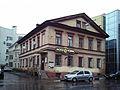 Nizhny Novgorod. Piskunova St, 32.jpg