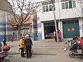 No.2 Middle School 缺了石狮的乾县二中大门 - panoramio.jpg