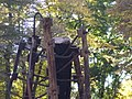 Nordpfeiler Goetheturm DSCN0451.JPG