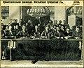 Ogoniok 1923 Lev Trotski in presidium.jpeg