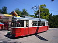 Old-tram-Eupatoria.jpg
