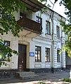 Oleksandriya Sverdlova 5 01 (YDS 4544).jpg